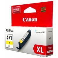 Canon CLI-471Y XL (0349C001)