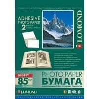 Lomond 2410223