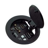 Kramer Electronics RTBUS-12(B) (80-80066099)