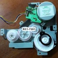 HP RC1-7281