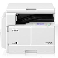 Canon imageRUNNER 2204 (0915C001)
