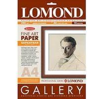 Lomond 0911341