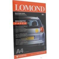 Lomond 2020347