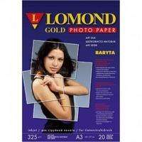 Lomond 1100203