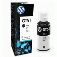 HP GT51K (M0H57AE)
