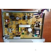 HP RM1-8745/RM1-8931
