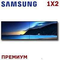 Samsung LCD Video Wall 1x2 1327161