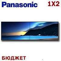 Panasonic LCD Video Wall 1x2 1312449