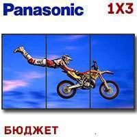 Panasonic LCD Video Wall 1x3 1312449