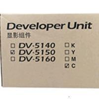 Kyocera DV-5150C (302NS93042)
