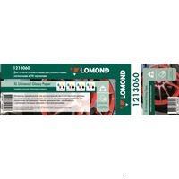 Lomond 1213060