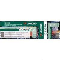 Lomond 1213070
