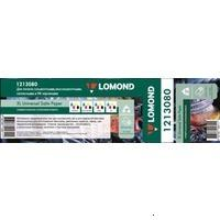 Lomond 1213080