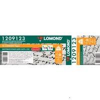 Lomond 1209123