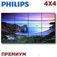 Philips LCD Video Wall 4x4 1346941 SW