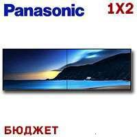 Panasonic LCD Video Wall 1x2 1312448