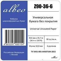 Albeo Z90-36-6