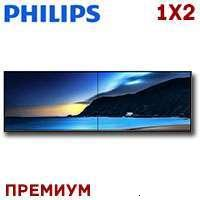 Philips LCD Video Wall 1x2 1341278