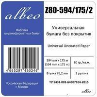 Albeo Z80-594/175/2