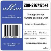 Albeo Z80-297/175/4