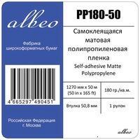 Albeo PP180-50