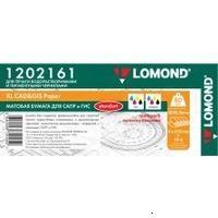 Lomond 1202161