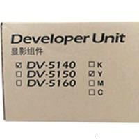 Kyocera DV-5140Y (302NR93031)