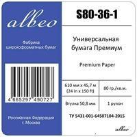 Albeo S80-36-1