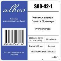 Albeo S80-42-1