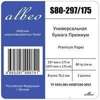 Albeo S80-297/175