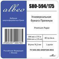 Albeo S80-594/175