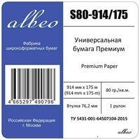 Albeo S80-914/175
