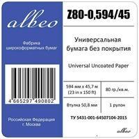 Albeo Z80-0.594/45