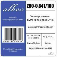 Albeo Z80-0.841/100
