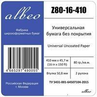 Albeo Z80-16-410