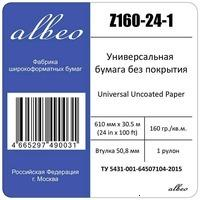 Albeo Z160-24-1