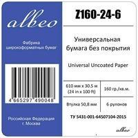 Albeo Z160-24-6