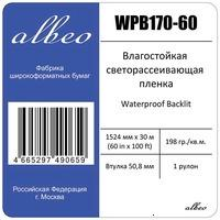 Albeo WPB170-60