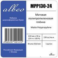Albeo MPP130-24