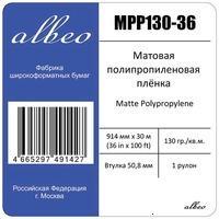 Albeo MPP130-36