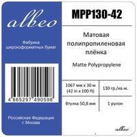 Albeo MPP130-42