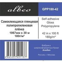 Albeo GPP180-42