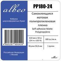 Albeo PP180-24