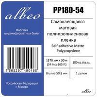 Albeo PP180-54