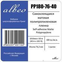 Albeo PP180-76-40
