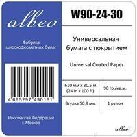 Albeo W90-24-30