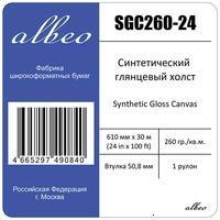 Albeo SGC260-24