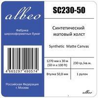 Albeo SC230-50