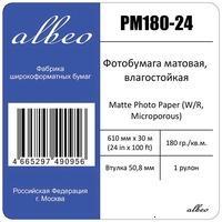 Albeo PM180-24