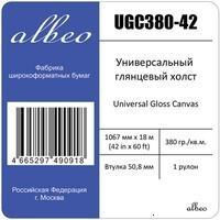 Albeo UGC380-42